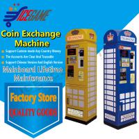 Steady token selling machine coin counter selling token machine coin operated coffee vending machine coin changer